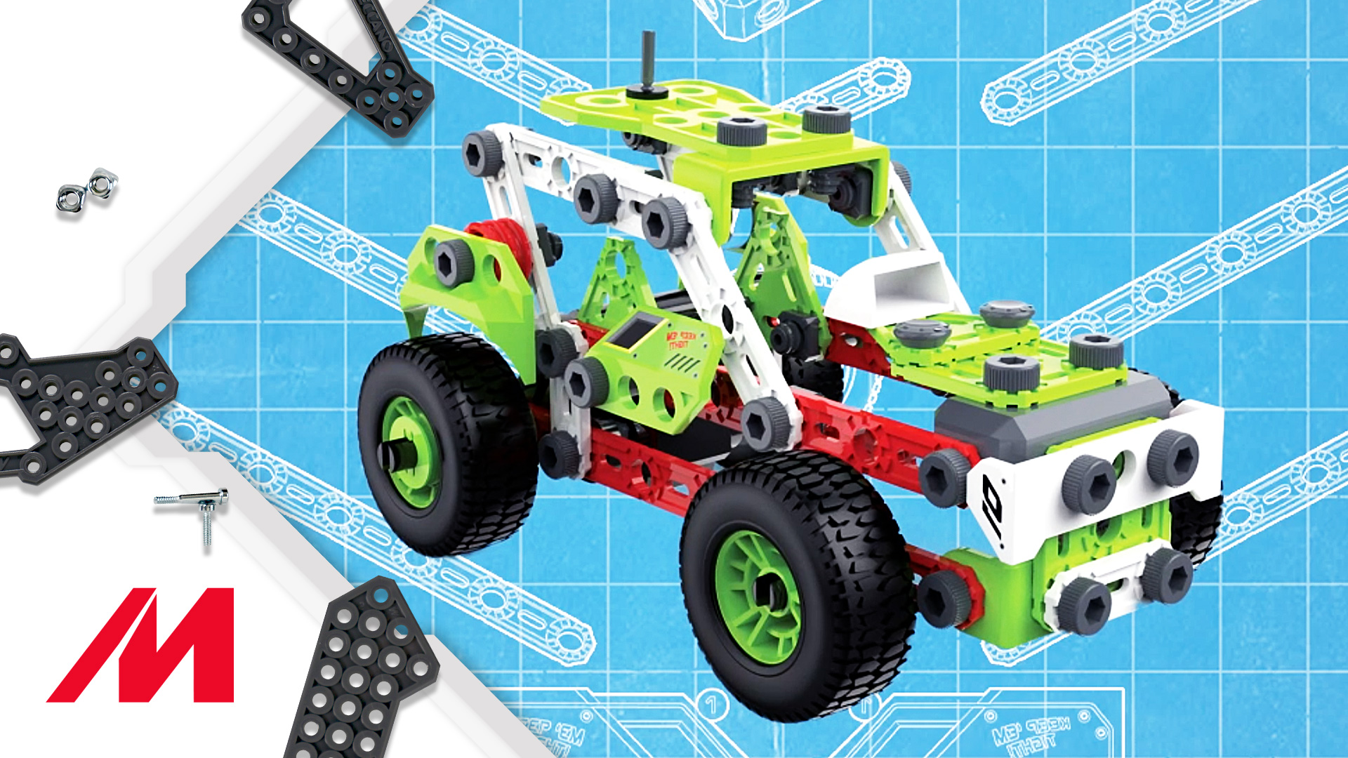 Meccano/Erector Junior | How-To Build Pull Back Buggy #2